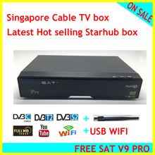 Buy Singapore starhub tv box hot selling Singapore starhub Cable tv receiver TV box V9 Pro box + wifi adapter Stable Receiver Getti for $115.80 in AliExpress store