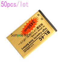 50pcs/lot 2450mAh BL-4C BL4C Gold Replacement Battery For Nokia 2650 5100 5630 6100 6300 6125 6600f 6700S 6260 6702s Batteries
