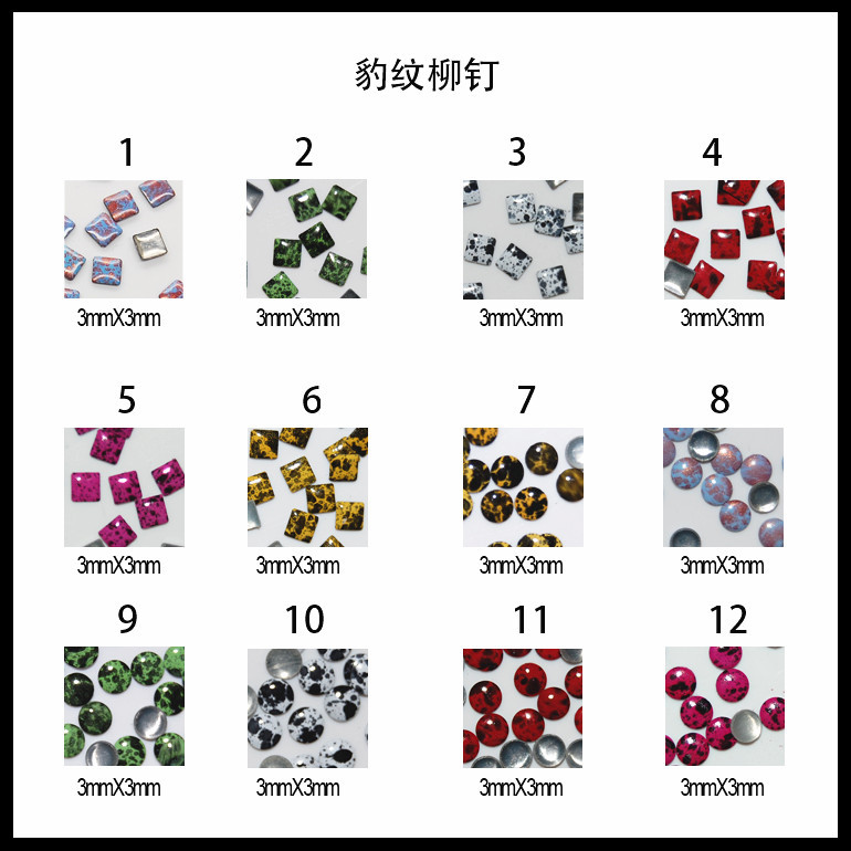 10000pcs/lot  New arrival leopard print nail stone for nail decoration<br>