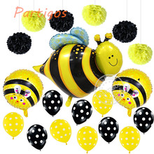 19pcs/lot Paper Flower animals bee foil helium balloons latex globos insect baby toys wedding birthday party decoration