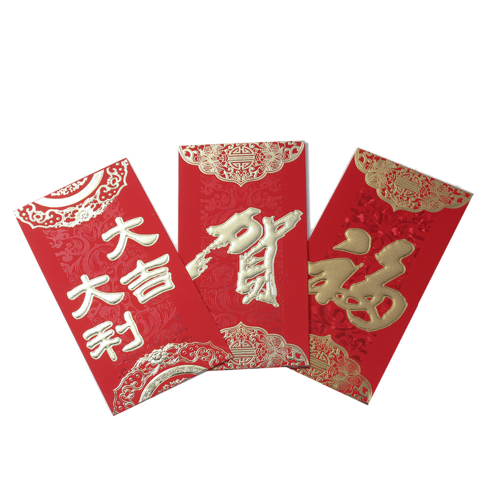 The Basics of Chinese New Year  ThoughtCo