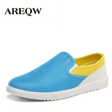 AREQW Hot Sale Men's Fashion Casual Shoes Men Teenage zapatillas deportivas New Breathable Linen Canvas zapatos hombre(China)