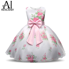 Baby Girl Dress Summer 2017 Teenager Party Dresses For Girl Floral Formal Dresses Children's Girl Clothes Toddler Wedding Gown