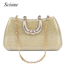 2017 New Crystal U Diamond clasp Clutch bags Glitter Silver Evening bags Gold Day clutch party purse Woman Wedding Handbag Li219(China)