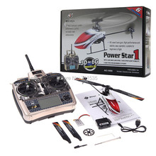 WLtoys V966 Power Star 1 6CH 2.4G 3D Flybarless Remote Control RC Helicopter helicoptero Controle Remoto