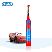 Oral B Children Electric Toothbrush Oral Hygiene Deep Clean Cars /princess Waterproof  Toothbrush boys or girls 1 AA battery