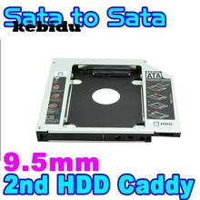 "kebidu 9.5mm 2.5"" SATA to SATA Aluminum 2nd HDD Caddy SSD HD Hard Disk Driver Case CD DVD-ROM Optical Bay for Notebook Laptop(China)"