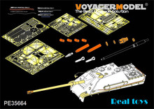Voyager MODEL 1/35 PE35664 WWII Jagdpanther G2 late Version (For DRAGON 6609)(China)