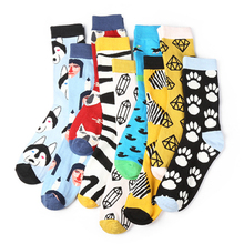 Foot 22-27cm Crew Socks Natives Diamonds Zebra Head Pencils Husky Stripe Fun Indian Indian Pencil Happy Dog Hunt Duck Bomb Paws(China)