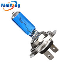 H7 55W 12V Halogen Bulb Super Xenon White Fog Lights High Power Car Headlight Lamp Car Light Source parking auto(China)