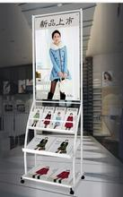 Poster expansion. Anti-wind portal frame. Iron promotion magazine rack. Advertising shelf