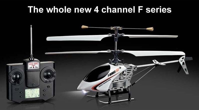 2PCS/LOT 28CM 4CH MJX F27 Gyro metal mini rc helicopter  W/LED lights 3D Flight p2<br><br>Aliexpress