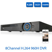 Home Surveillance 8ch 960H full D1 security DVR HDMI 1080P 8channel DVR NVR For security IP camera onvif CCTV DVR Recorder