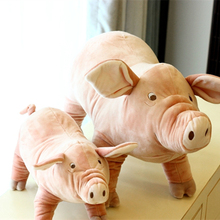 1Pc cute plush toy kawaii pig plush doll baby lovely hugging pig toy dolls best children birthday gift 20cm/35cm(China)