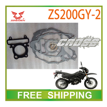 ZONGSHEN ZS200GY-2 LZX200GY-2 200cc cylinder head engine gasket paper motorcycle accessories free shipping(China)