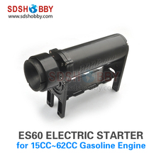 ES60 Electric Starter for 15CC~62CC Gasoline Engines RC Gas Airplane /Nitro Airplane/ Helicopter
