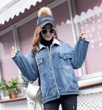 Ladies Vintage Oversized Denim Jackets Women Lamb Wool Coat Jakets Thick Loose Jeans Winter Jackets Outerwear(China)