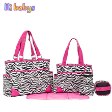 6 in 1 Organizer Baby Handbags Mother bags Diaper Bag for Mon Maternity Bags For Baby Stroller Bag Mummy Nappy Changing