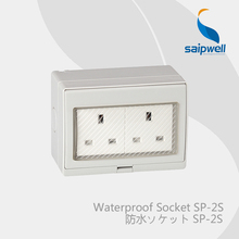 Saipwell Electrical Equipment & Supplies waterproof socket cover British Standard Waterproof IP55 (SP-2S)(China)