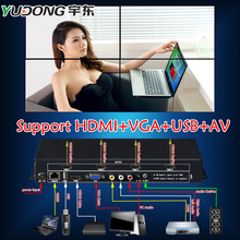 HDMI 2x2 Video Wall Controller USB/HDMI/VGA/AV TV processor 4 TV shows a screen splicing For LED/LCD Display Free shipping DHL