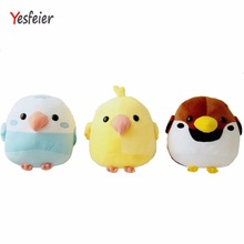 1piece 30cm Little Bird Corps Plush Animal Doll Toys Children Gifts 40cm Kawaii Stuffed Plush Parrot Sparrow Toy