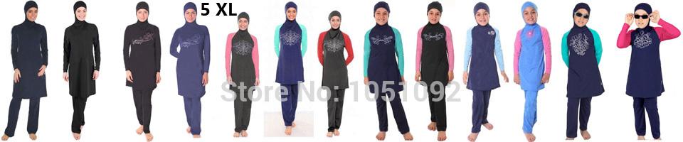 Muslim swimwear 960 200 1
