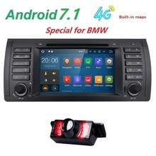 Crazy Sales Quad Core Android 7.1 2GB RAM Single 1 Din Car Stereo DVD Player for BMW E39 bmw x5 e53 with GPS Navigation USB 4G(China)