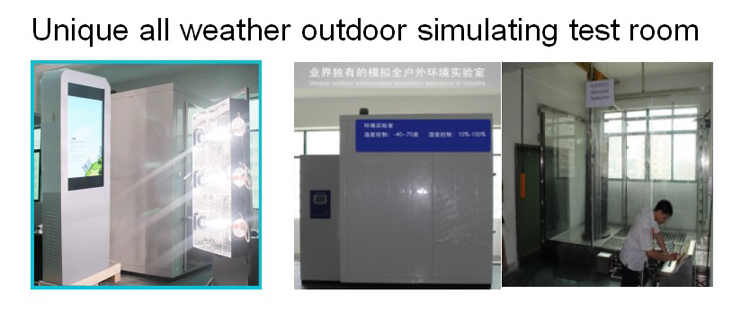 free standing outdoor digital signage3