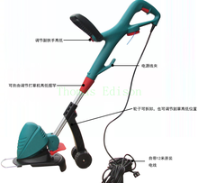 500W Household grass trimmer lawn clipping machine electric mower
