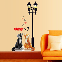 new lovely Ancient Lamp black yellow cats love heart home decor wall sticker wedding living room decals creative soaf wall mural