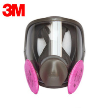 3M 6900+2091 Respirator Mask SIZE L Radiation-resistant Exceptional 99.97% Filter Efficiency Anti Oil/ Non-oil Particulate LT018(China)