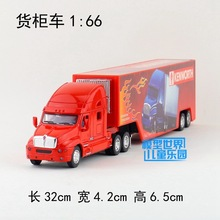 Candice guo alloy car model Kinsmart Kenworth large container truck cartoon plastic motor christmas children toy birthday gift