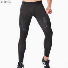 YISHIDA Bodyboulding tights Men's Compression Pants printing Fitness tights Elastic Trousers men gym running sport leggings mens(China)
