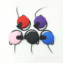 EDAL 3.5mm Colorful Headphones EarHook Sport Earphone For Mp3 Player Computer Mobile Telephone Headset(China)
