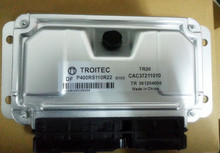 Electronic Control Unit Accessories/ECU cover/car engine computer shell/TROITEC ECU 150*85*25MM No connector included