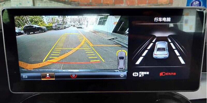 Liislee Car Multimedia Player NAVI For Mercedes-Benz MB GLC Class X253 C253 2015~ 2018 Car Radio Stereo GPS Navigation (12)