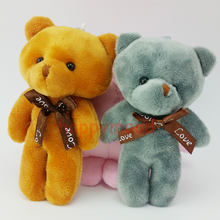 5'' Large Size Brown and Gray Bear Cute Stuffed Teddy Soft Lovely Plush Doll Toy Key Clip Christams Birthday Girlfriend Gift