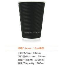 Wholesale 16oz 500ml round cross wave wave corrugated wall disposable coffee paper cups logo custom  logo food oil printed