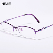 Elegant Women Pure Titanium Optical Myopia Eyeglasses Frames Clear Lens Oval Half Frame 5 Colors Size 53-17-138mm Y1105(China)