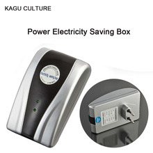 Power Electricity Saving Energy Saver Box Save 30% Device 90V-250V EU UK Plug adapter electrical Socket Saving Box