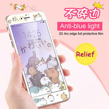 Buy Vpower Painting Cartoon Glass Film iPhone 7 7 plus Tempered Glass 3D Arc Edge Full Screen Protector Film Anti Blue Light for $4.79 in AliExpress store