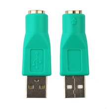 Practical 2 Pcs Brand New USB Male For PS2 Female Cable Adapter Converter For Computers PC Laptop Notebooks Keyboard Mouse
