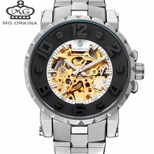 Automatic Mechanical Watch Men Hot Skeleton Watches Silver Bracelet Wristwatch Luxury Brand ORKINA Men's Watch Auto Self-winding(China)