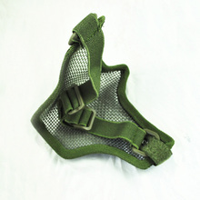 SZS Hot New Olive Green Airsoft War Game Half Face Guard Mesh Mask Protector Protective