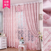 The covenant of roses Sweet pink curtain window screen bedroom finished products High-grade married the princess grace