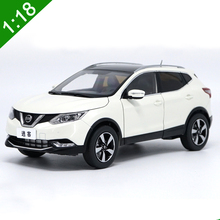 Brand New 1:18 Nissan Qashqai SUV 2016 Alloy Car Model Diecast Model Car Toys For Adult Collection Free Shipping(China)