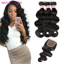 8a grade 3bundles malaysian Virgin Hair With Closure beauty code malaysian body wave With Closure malaysian body wave human hair