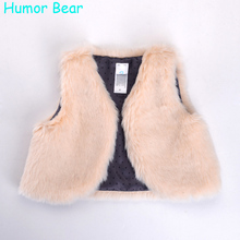 Humor Bear Baby Girls Clothes Cotton Fake Fur Vests Autumn Winter Outerwear Fashion Girls Boys Clothing(China)