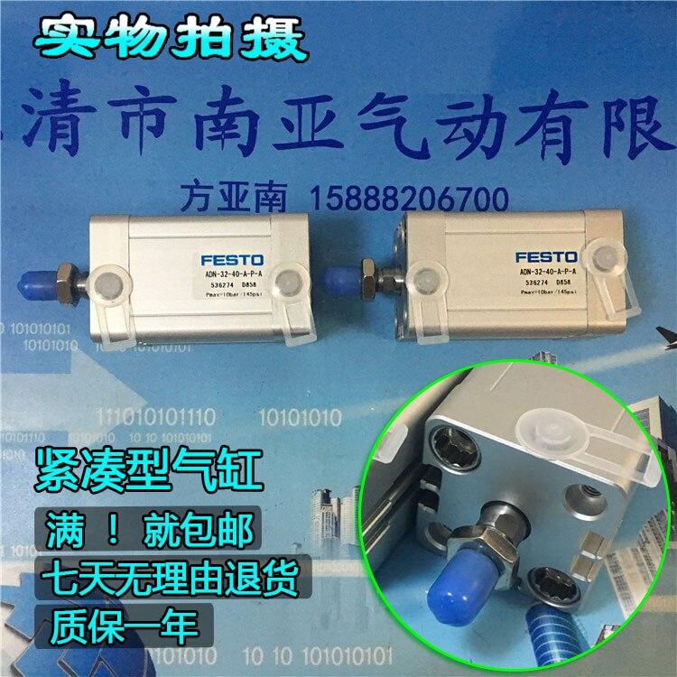 ADN-32-35-A-P-A ADN-32-40-A-P-A ADN-32-45-A-P-A  Compact cylinders Pneumatic components  , ADN series<br>