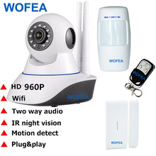 960P HD CCTV IP Security Camera Wifi GSM SMS alarm system WiFi IP Camera Home Office Burglar alarm System Motion Sensor Kit(China)